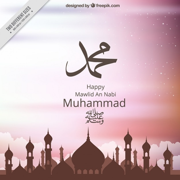 Mawlid elegant background with mosque Premium Vector