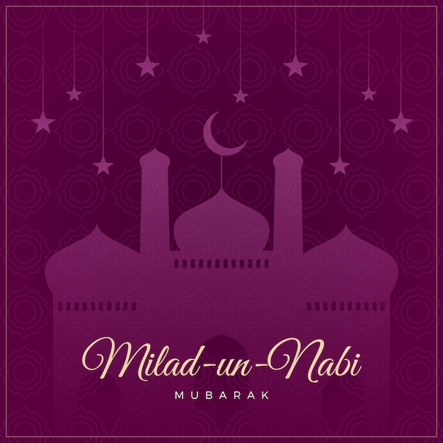 Mawlid event style Free Vector