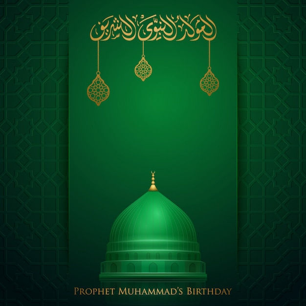 Mawlid islamic greeting with green dome of nabawi mosque Premium Vector