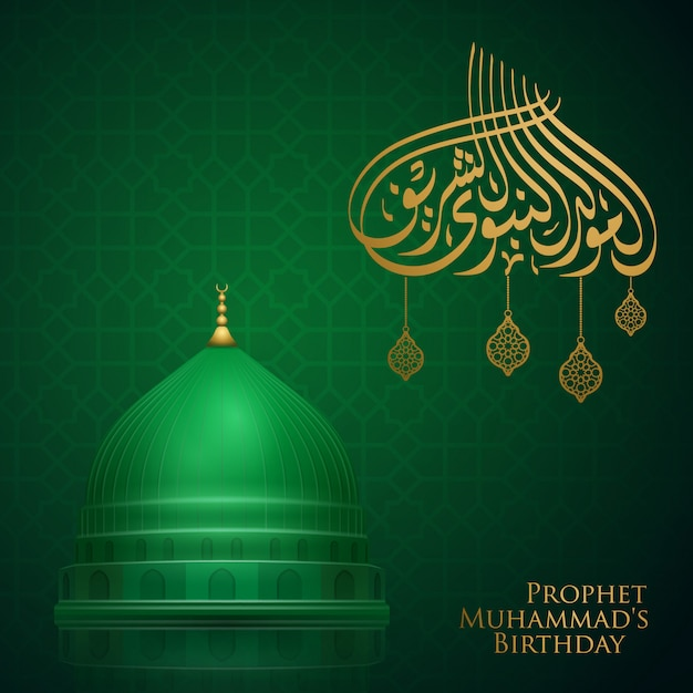 Mawlid islamic greeting with realistic green dome of nabawi mosque Premium Vector