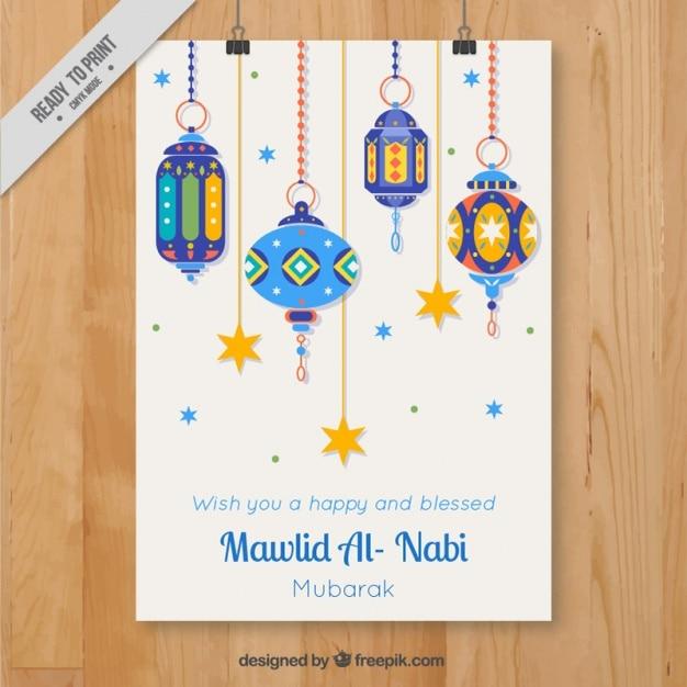 Mawlid leaflet with ornamental lanterns Free Vector