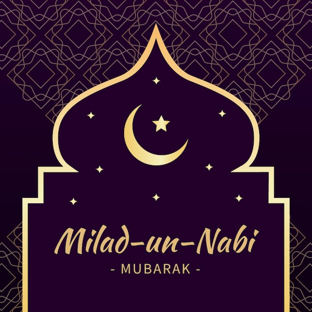 Mawlid milad-un-nabi greeting background with moon and stars Premium Vector