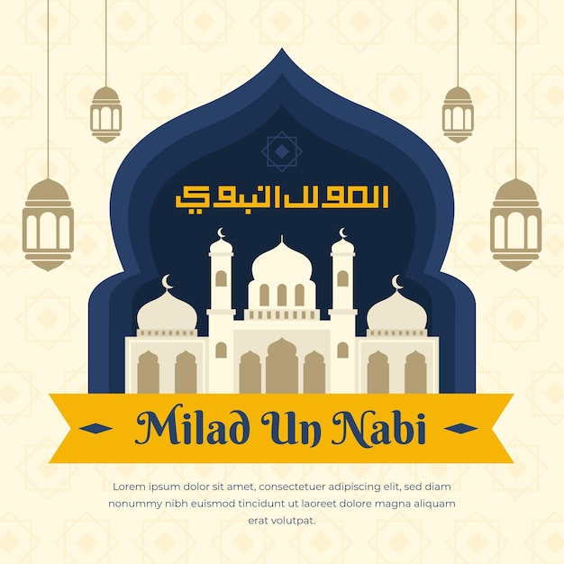 Mawlid milad-un-nabi greeting background with mosque and lanterns Premium Vector