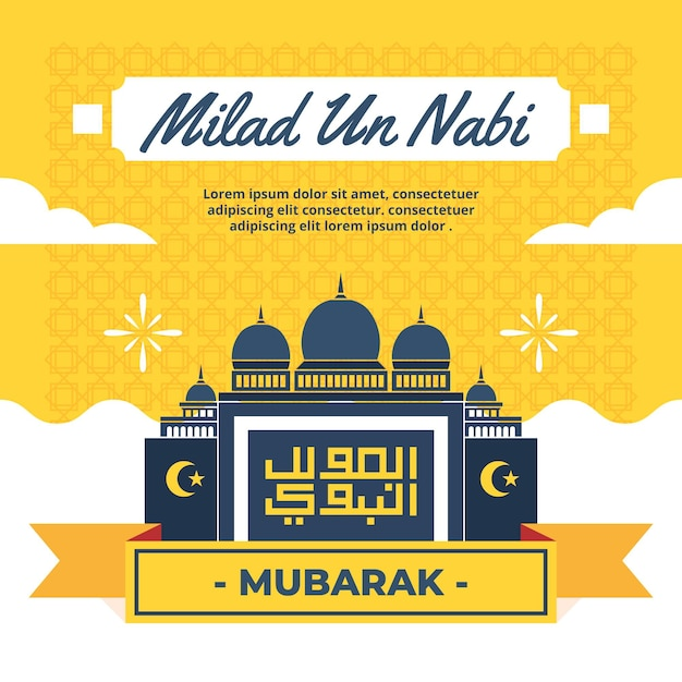 Mawlid milad-un-nabi greeting background with mosque Premium Vector