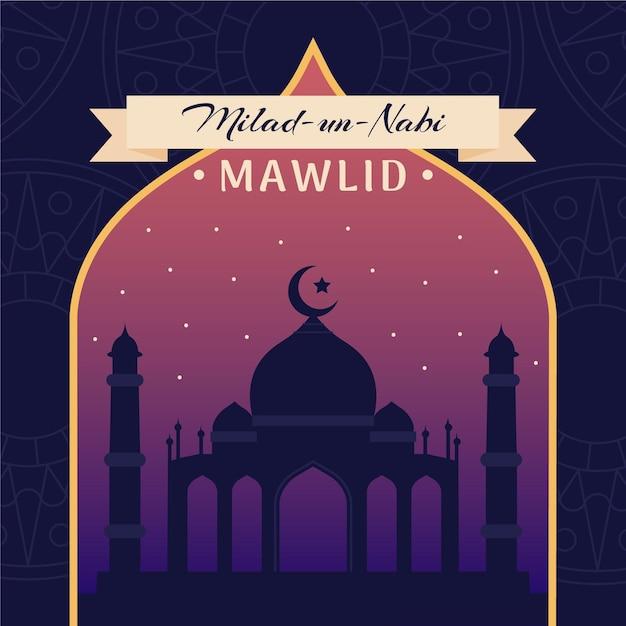 Mawlid milad un nabi greeting illustration Free Vector