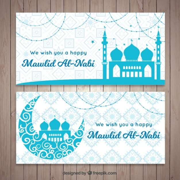 Mawlid ornamental banners of mosques Free Vector