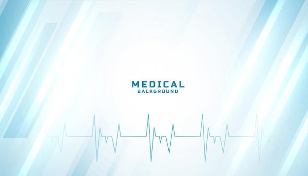 Медицинский и медицинский блестящий синий дизайн Бесплатные векторы