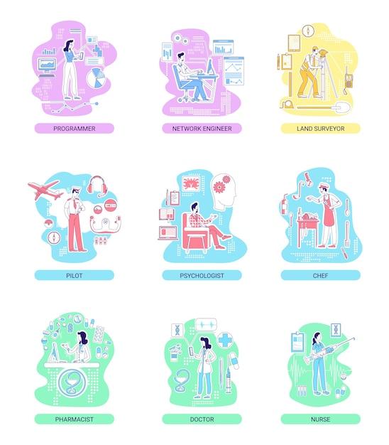 医療とit、サービスと産業の専門職の細い線の概念イラストセット。男性と女性の労働者のウェブデザインのための2d漫画のキャラクター。職業指導の創造的なアイデア Premiumベクター