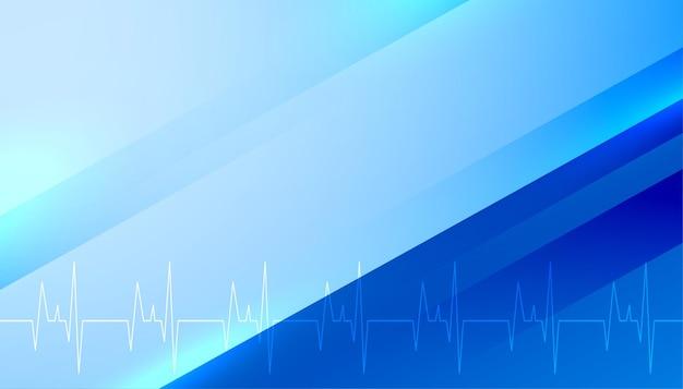 ハートビートラインと医療の青いバックゴーランド 無料ベクター