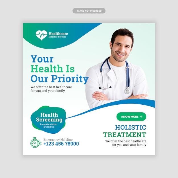 Medical healthcare template for instagram post Premium Vector