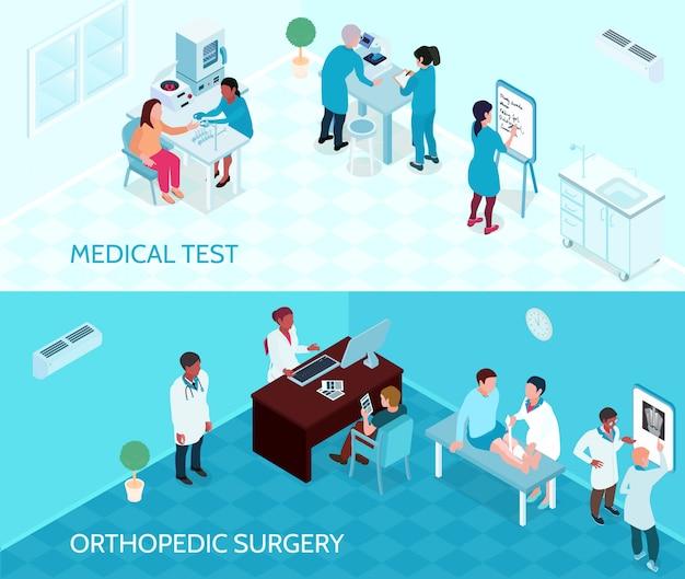 Медицинская помощь горизонтальные баннеры Бесплатные векторы