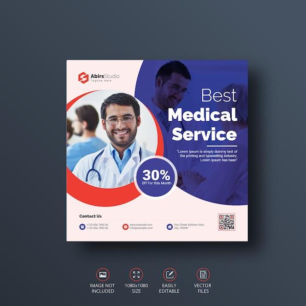 Medical Social Media Post Banner Template Premium Vector