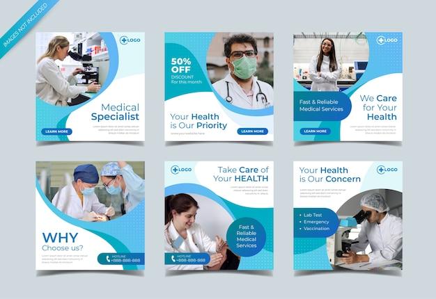 Medical social media promo for instagram post template Premium Vector