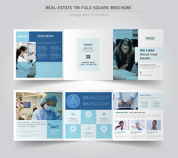 Medical square trifold brochure template Premium Vector