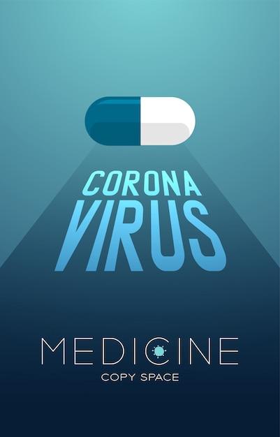 Капсулы таблетки с тенью и текстом коронавируса Premium векторы