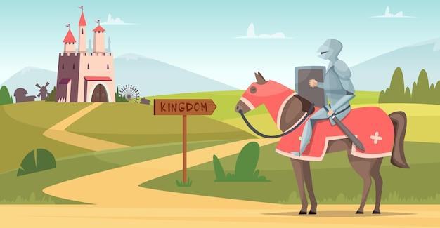 中世の騎士の背景。歴史的な装甲文字の屋外城の漫画シーン。城と騎士、中世のイラストおとぎ話 Premiumベクター