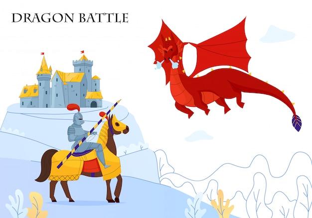 中世の物語装甲ライダー戦闘飛行火火呼吸ドラゴンフラットカラフルな組成城 無料ベクター