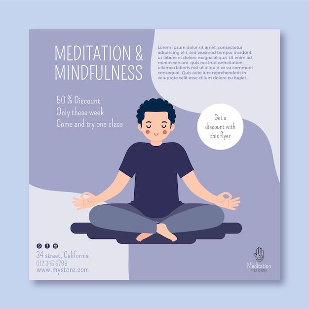 Квадратный флаер медитации и осознанности Premium векторы