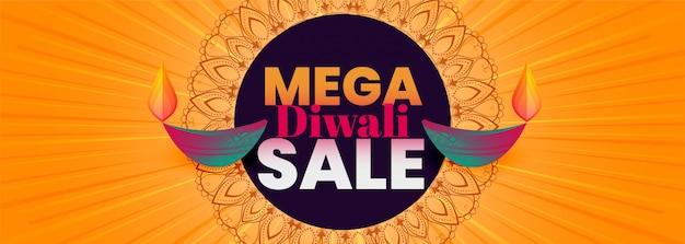 Mega diwali sale banner with diya Free Vector