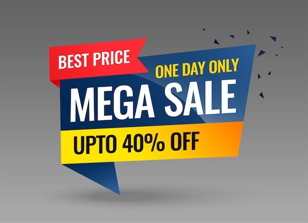 Mega vendita banner promozionale modello di progettazione Vettore gratuito