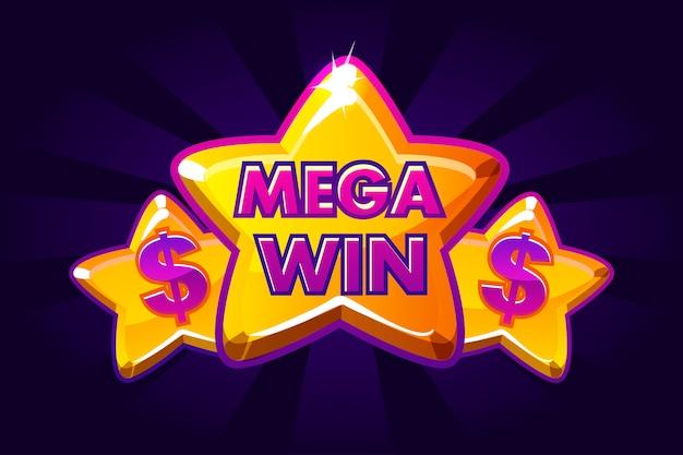 Мега выигрышный баннерный фон для онлайн казино, покера, рулетки, игровых автоматов, карточных игр. значок золотые звезды. Premium векторы