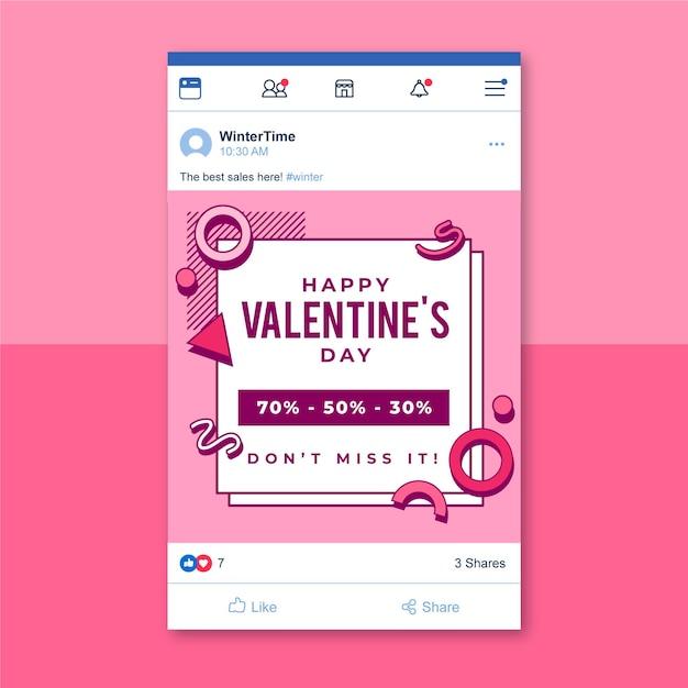 Modello di post su facebook per san valentino di memphis Vettore gratuito