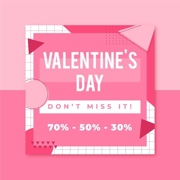 멤피스 발렌타인 데이 instagram 게시물 템플릿 무료 벡터