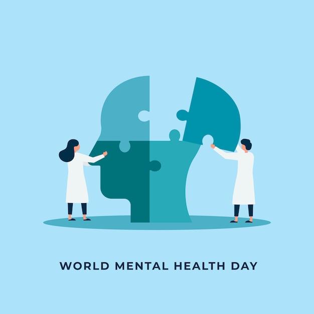メンタルヘルス治療イラスト心理学の専門医が世界の精神的な日の概念のために一緒に働く Premiumベクター