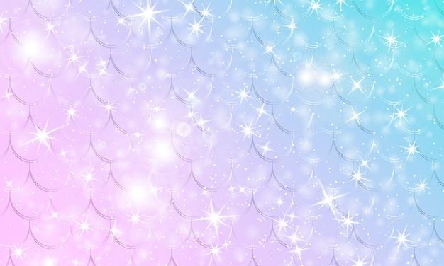 人魚の背景。ファンタジーの宇宙。ユニコーンパターン。うろこ。レインボーファンタジー宇宙背景。 Premiumベクター