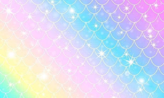 人魚の鱗。魚の鱗。カワイイ柄。水彩のホログラフィックスター。虹の背景。カラースケールプリント。 Premiumベクター