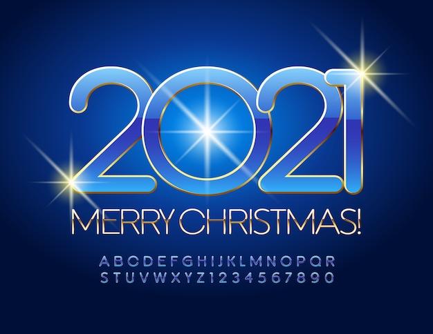 메리 크리스마스 2021. 블루 골드 알파벳 문자와 숫자. 엘리트 샤이니 폰트 프리미엄 벡터