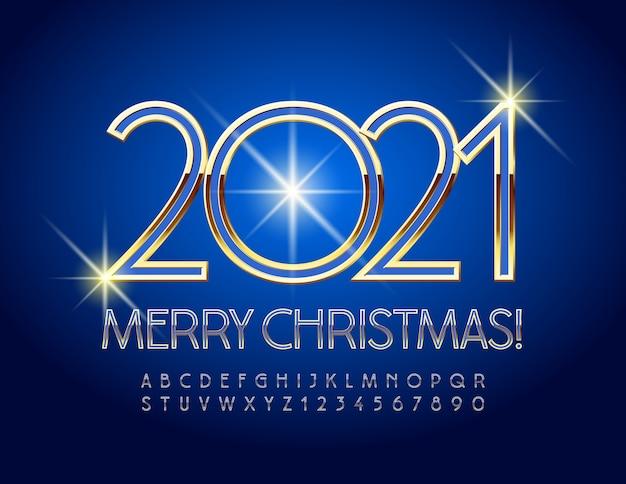 메리 크리스마스 2021. 빛나는 블루와 골드 글꼴. 우아한 알파벳 문자와 숫자 세트 프리미엄 벡터