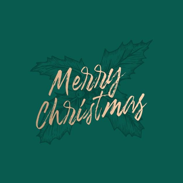 메리 크리스마스 추상 복고풍 레이블, 기호 또는 카드 템플릿. 무료 벡터