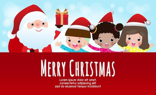 Веселого рождества и счастливого нового года фон с санта-клаусом, дающим подарки Premium векторы