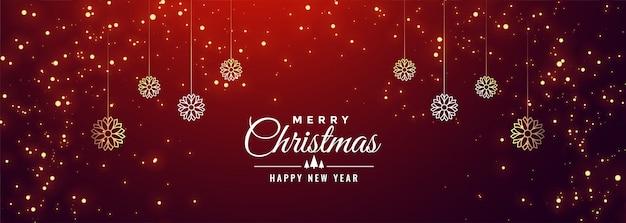 メリークリスマスと新年あけましておめでとうございますバナー 無料ベクター