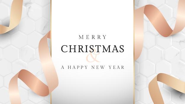メリークリスマスと新年あけましておめでとうございますカード 無料ベクター