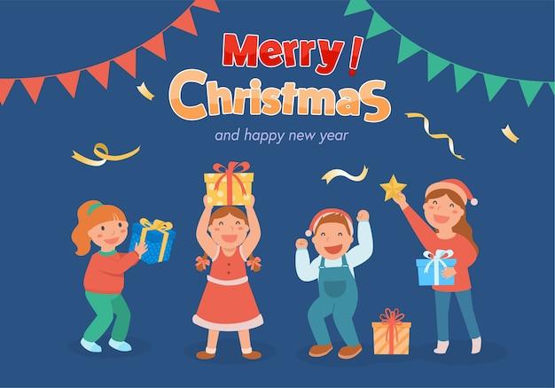 メリークリスマスと新年あけましておめでとうございます子供たちのパーティー。 無料ベクター