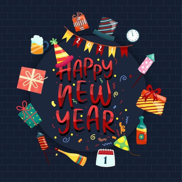 メリークリスマスと新年あけましておめでとうございますのデザイン。大ロットギフトボックス装飾お祝いオブジェクト。 無料ベクター