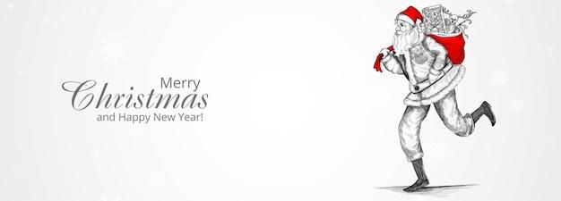 手描きの陽気なサンタクロースのスケッチとメリークリスマスと新年あけましておめでとうございますグリーティングカード 無料ベクター