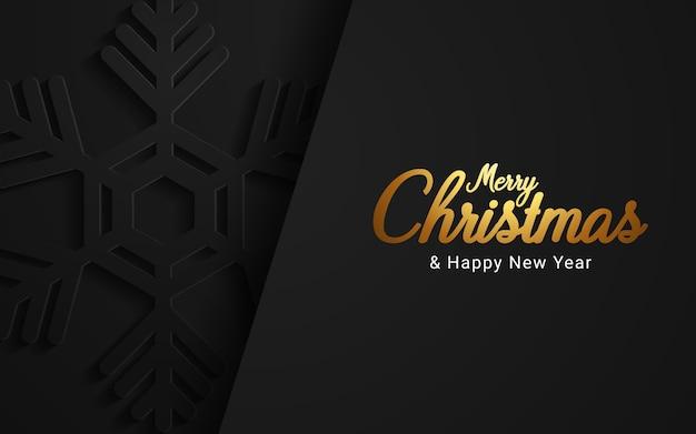 暗い背景にメリークリスマスと新年あけましておめでとうございます 無料ベクター