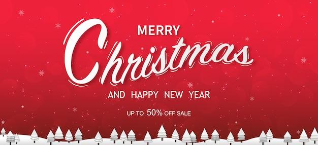 雪片、メリークリスマスカードと冬の風景とクリスマスの背景にメリークリスマスと新年あけましておめでとうございます。 Premiumベクター
