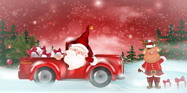 メリークリスマス、そしてハッピーニューイヤー。 Premiumベクター