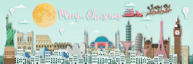 Merry christmas around the world Premium Vector