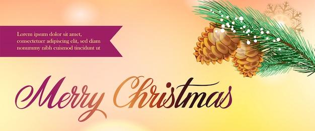 Merry christmas banner design. fir cones Free Vector