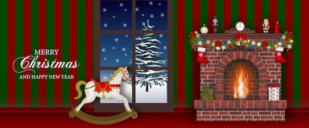 벽난로와 흔들 목마 메리 크리스마스 배너 프리미엄 벡터