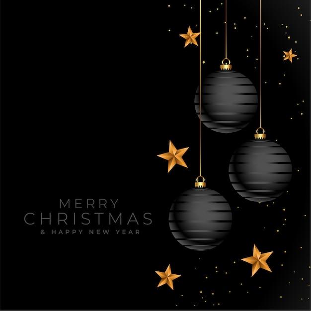 メリークリスマス黒と金色のエレガントな背景デザイン 無料ベクター