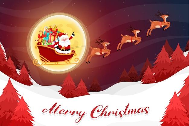 산타와 함께하는 메리 크리스마스 카드는 썰매를 타야합니다. 무료 벡터