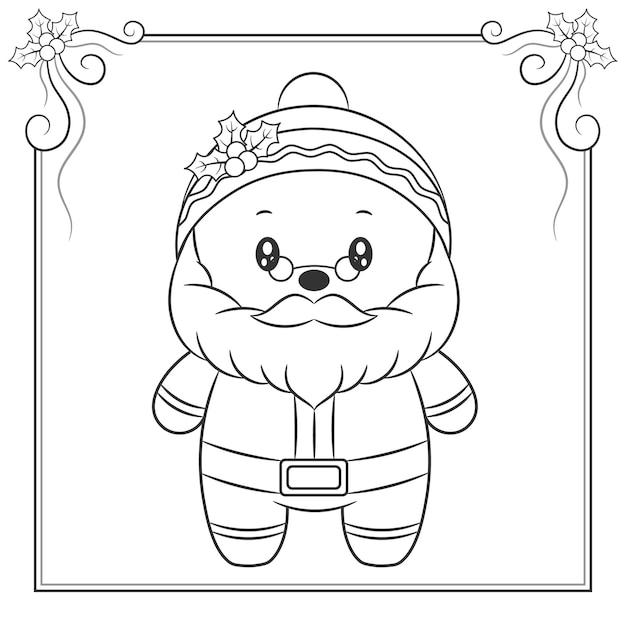 メリークリスマスかわいいサンタクロースの着色のためのスケッチを描く Premiumベクター