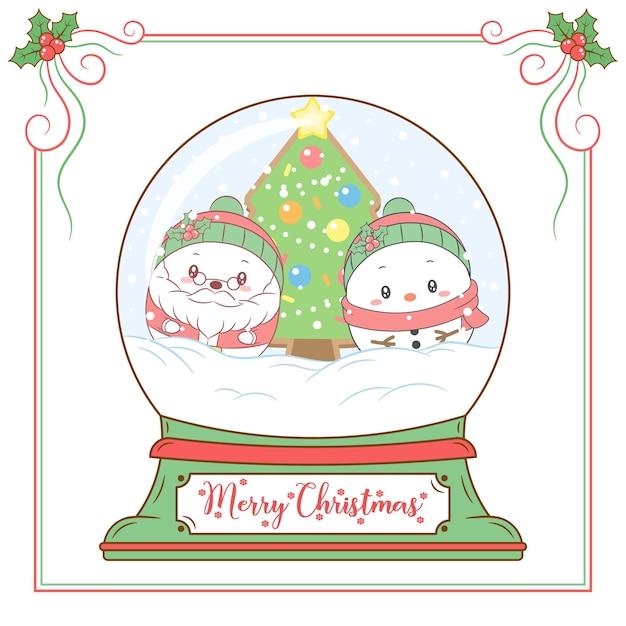 メリークリスマスかわいいサンタクロースと雪だるまがスノードームカードを描く Premiumベクター