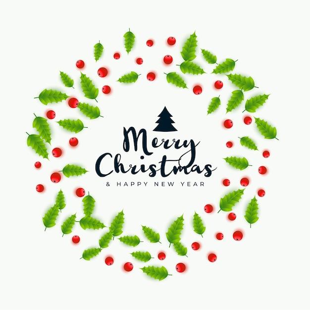 メリークリスマス装飾祭グリーティングカード 無料ベクター
